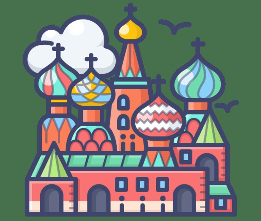 Labākie 56 Mobilais Kazinos Rusija 2021